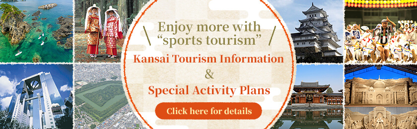 "Enjoy more with ""sports tourism"". Kansai Tourism Information & Special Activity Plans"