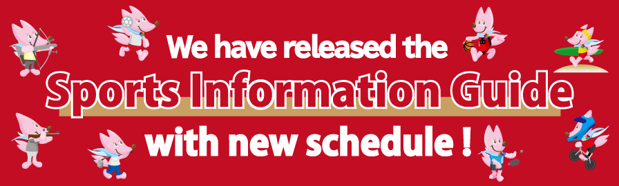 We have released the Sports Information Guide width new schedule!