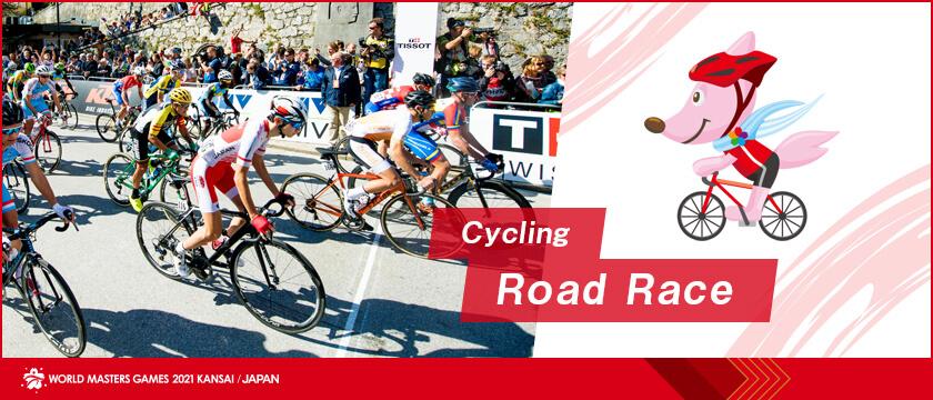 Cycling(Road Race)