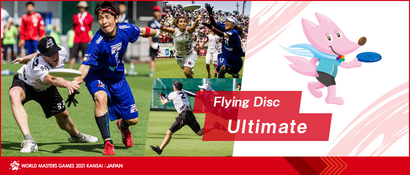 Flying Disc(Ultimate)